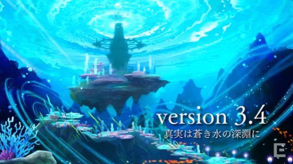 v3_4水の領界