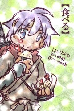 LALワンドロ2【食べる】