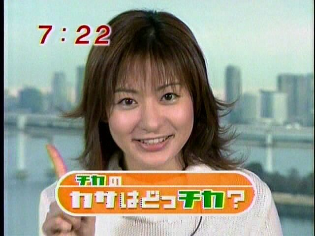 高樹千佳子 Vol.101YouTube動画>23本 ->画像>47枚