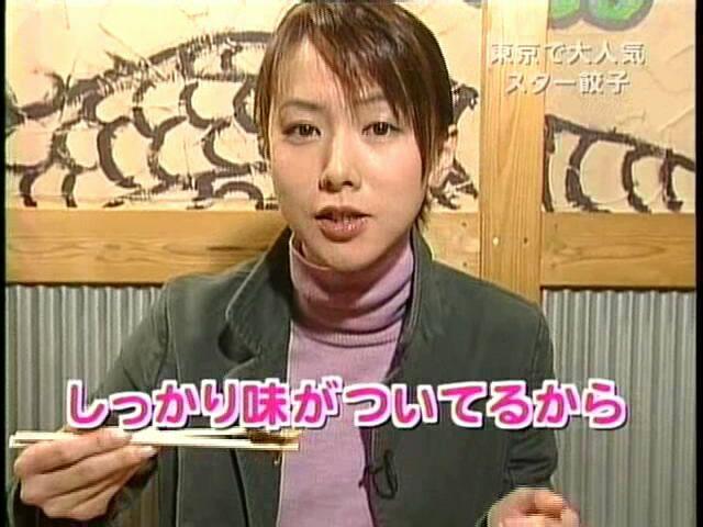 石山愛子の画像 p1_16