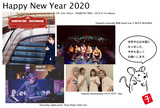 2020_nenga