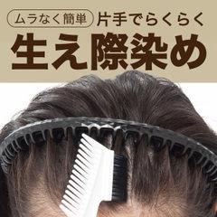 ピタリとできる / 2016.03.31