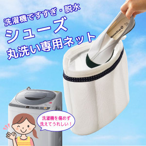 洗濯日和にらくらく / 2017.05.23