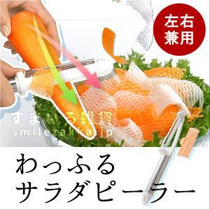 鍋料理おいしく / 2017.01.26
