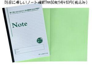紙にひと工夫 / 2020.09.28