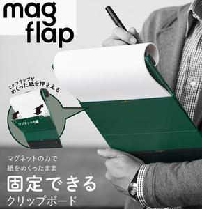 マグフラップ / 2018.04.26