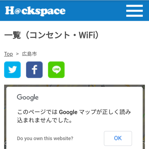 Screenshot_20180917_134652