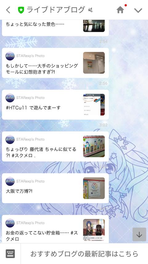 Screenshot_20181031_035014