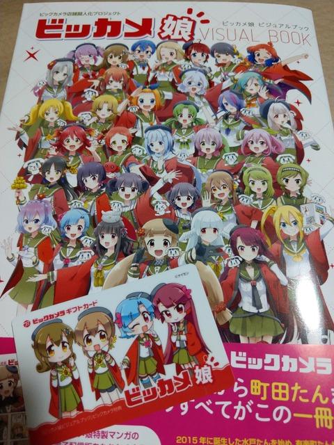 19-03-15-16-56-27-757_photo
