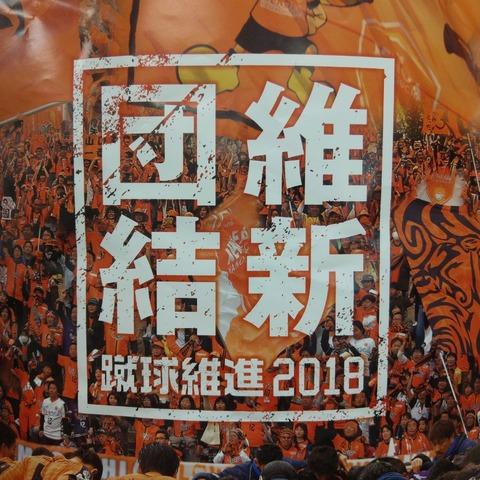 18-10-02-14-35-51-489_photo