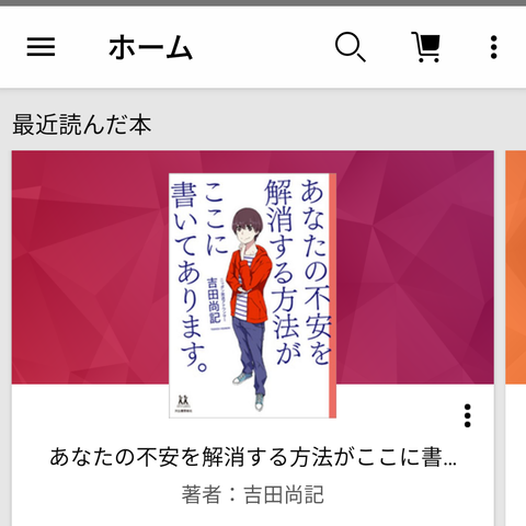 Screenshot_20200421_151149