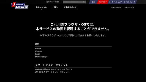 Screenshot 2019-06-15 at 21.33.29