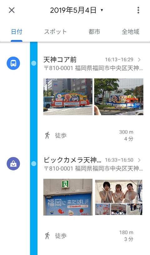 Screenshot_20200515-090256_1