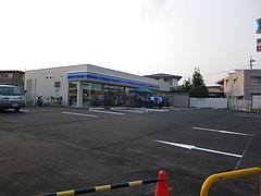 IMGP1103