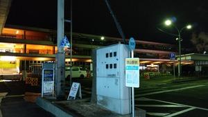 IMAG0331