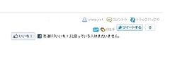 blog下