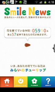 SC20130426-041850