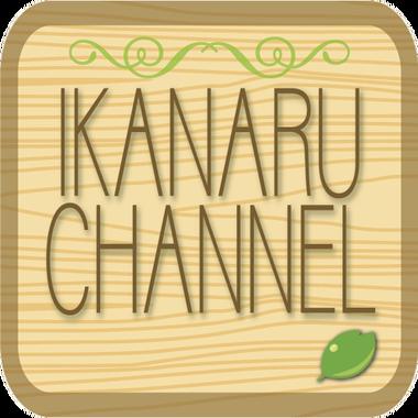 IKANARU-CHANNELロゴGreen