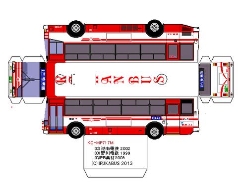 KH6491
