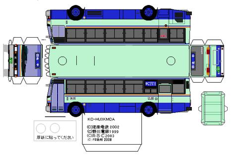 KJ627