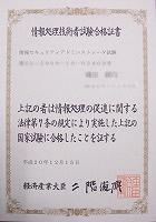 DCP_0104