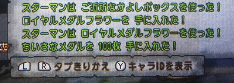 2016082304