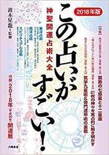 namikikoyomi