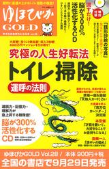 gold_book