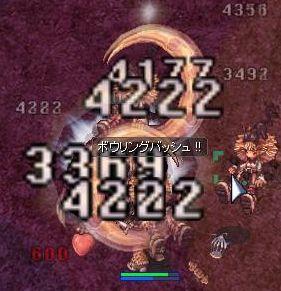 100818-1-rorinormal