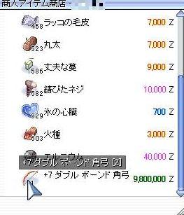 100818-13-make