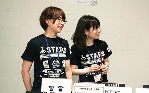 st-staff-image