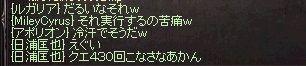 IQクエ430回
