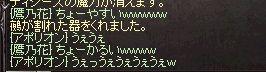 うぇうぇうぇうぇ