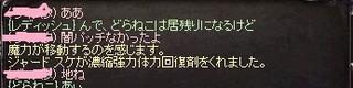 ぱっちない??