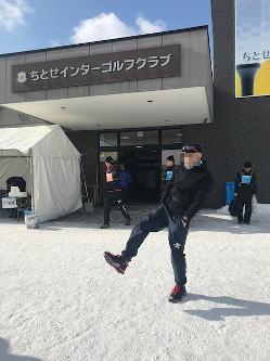 スノーマラソン 会場前