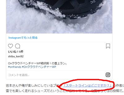 駒田さんブログ