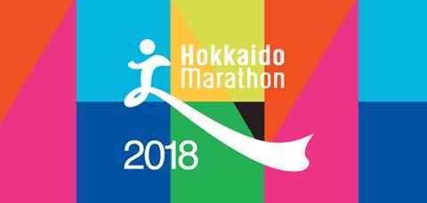 北海道マラソントップ