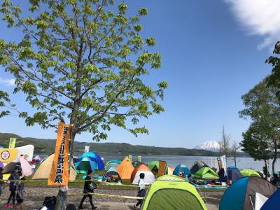 洞爺湖マラソン2018テント