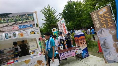 函館マラソン函館牛乳無料ふるまい
