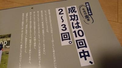 作カレンダー-2