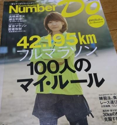 NumberDo2013