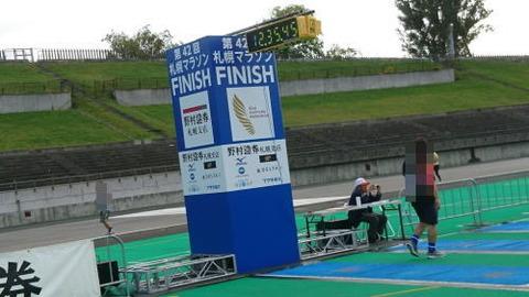 第42回札幌マラソンゴール地点