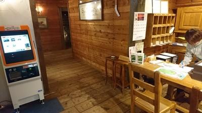 赤井川キャンプ場3