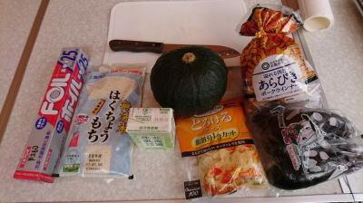 キャンプ料理かぼちゃリゾット材料