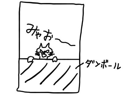 化け猫イラスト