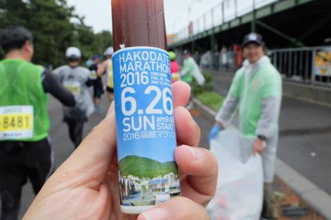 函館マラソンエイド羊羹