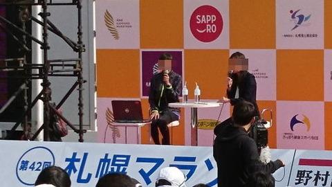 札幌マラソントークショー