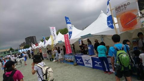 函館マラソンふるまいコーナー出店2