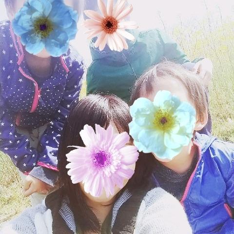 Photograd_14575984