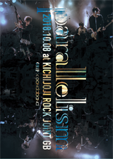 parallelism_DVD_160